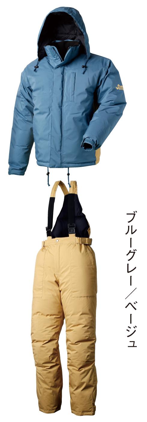 ブルーグレー/ベージュ